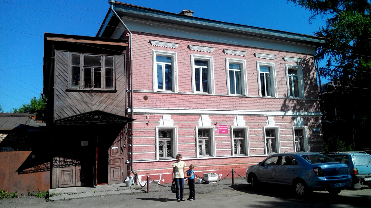Государственный краеведческий музей Лысково (Лысково)