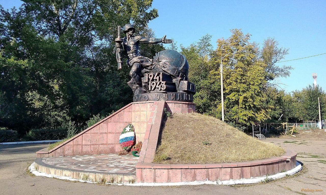 Мемориал Великой Отечественной войны (Рубцовск)
