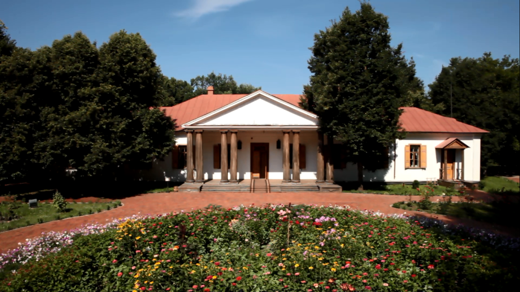 Государственный музей-заповедник Н. В. Гоголя (Полтавская область)