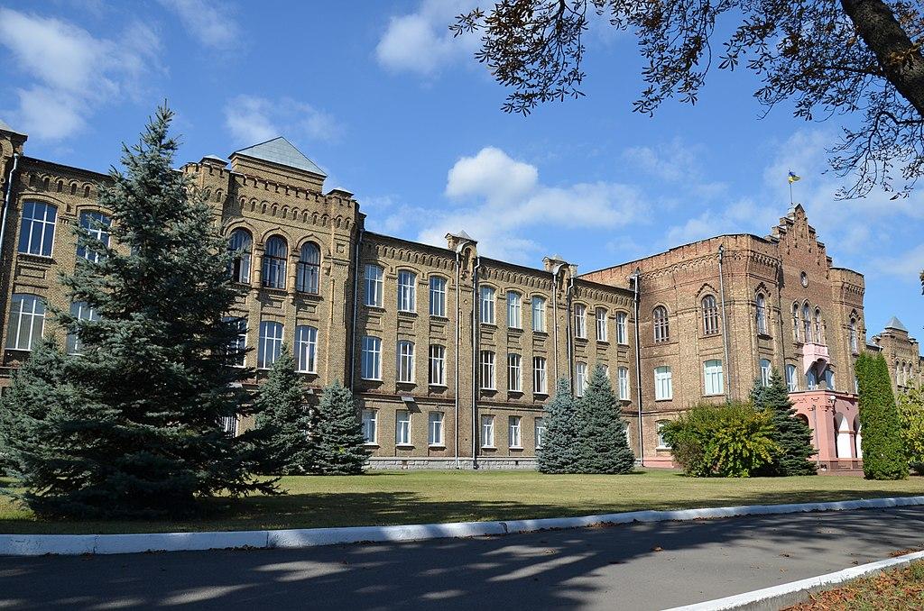Николаевское артиллерийское училище (Киев)