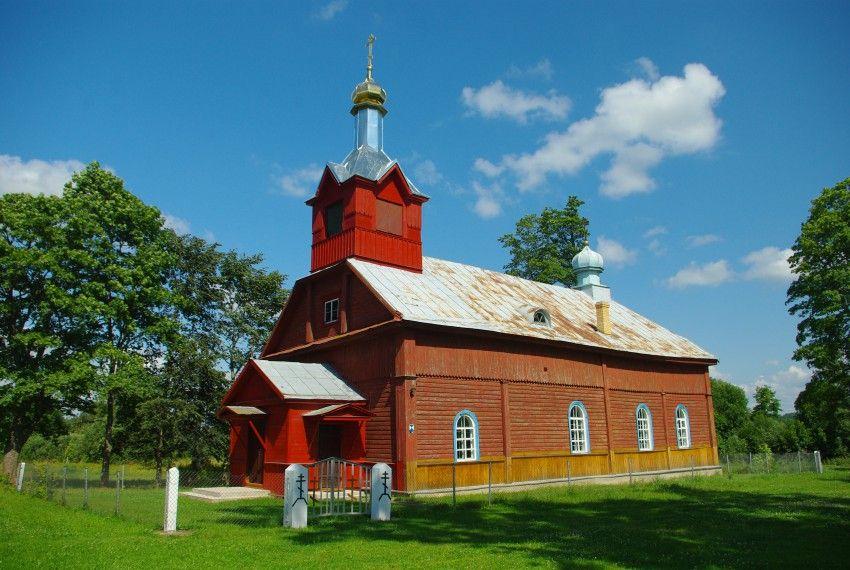 Моленная Троицы Живоначальной (Латвия)