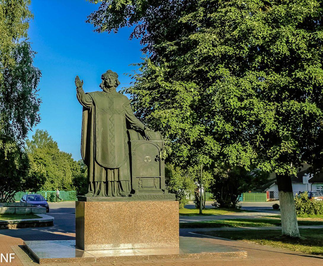 Памятник Франциску Скорине (Лида)
