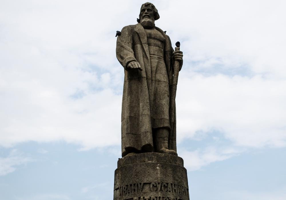 Памятник Ивану Сусанину (Кострома)