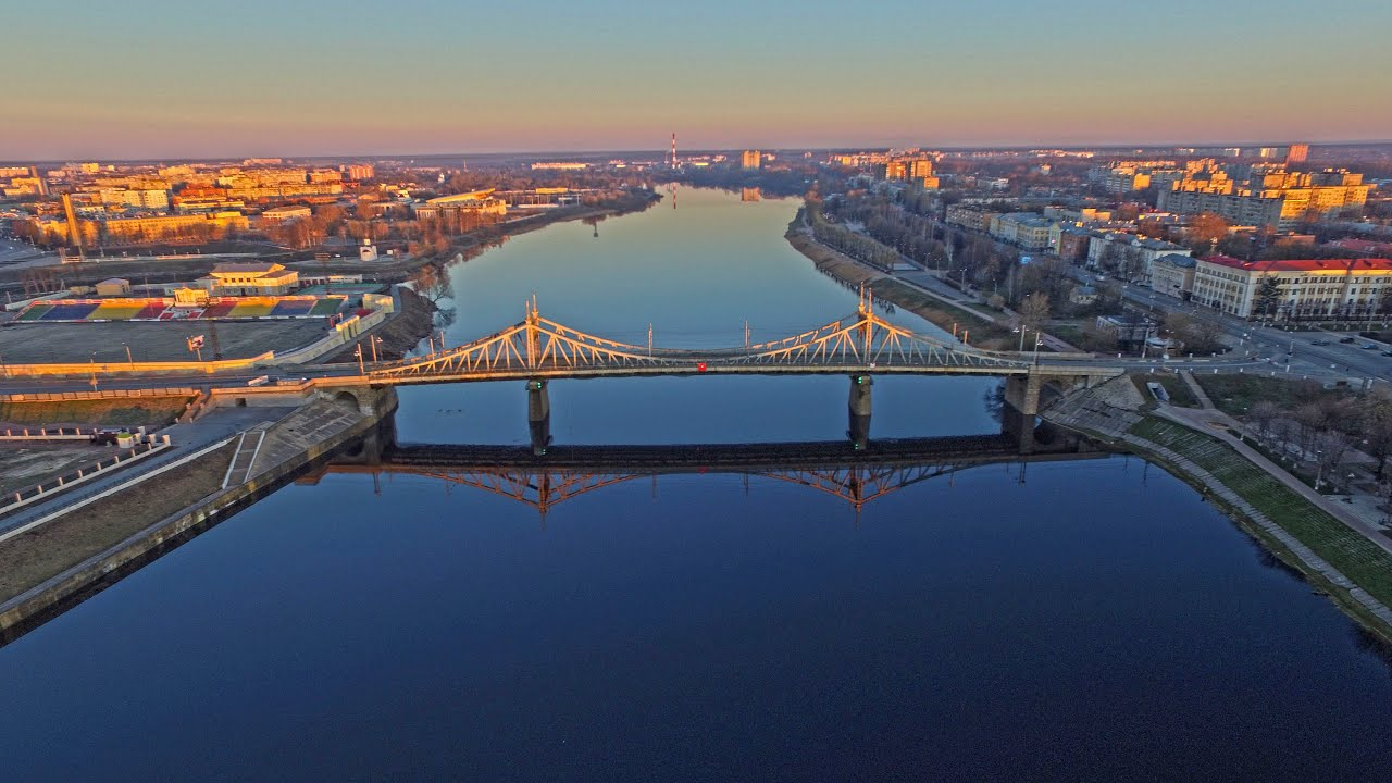 Староволжский мост (Тверь)