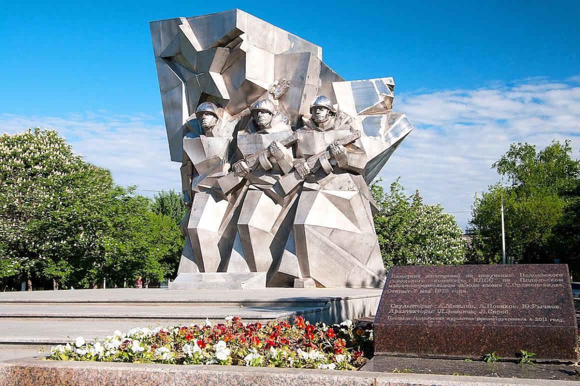 Памятник курсантам подольских военных училищ (Подольск)