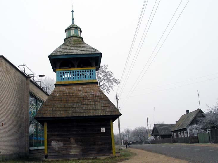 Деревянная колокольня (Шерешево) (Пружаны)