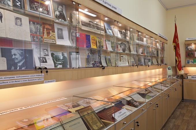 Педагогический музей А. С. Макаренко (Москва)