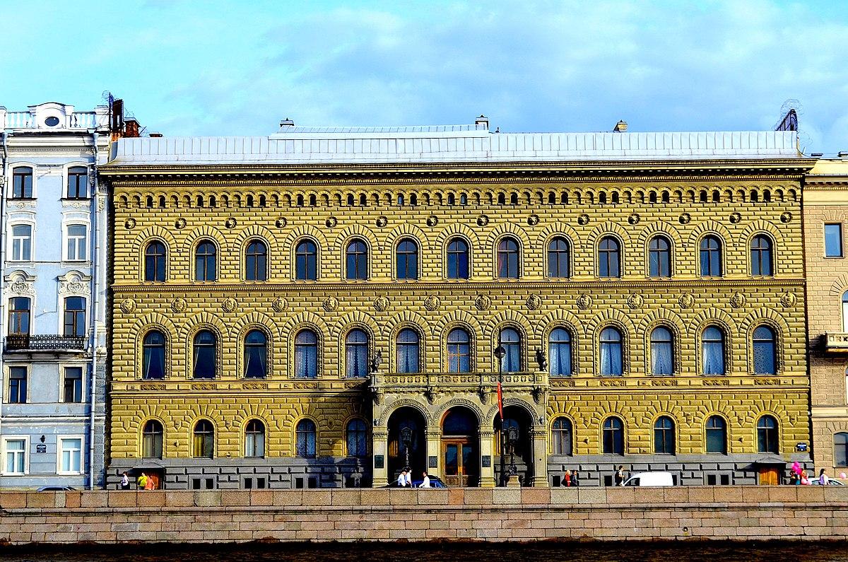 Дворец великого князя Владимира Александровича (Санкт-Петербург)
