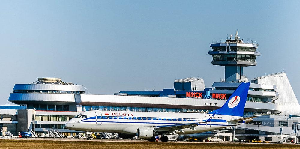 Национальный Аэропорт «Минск» (аэропорт Минск-2) (Минск)