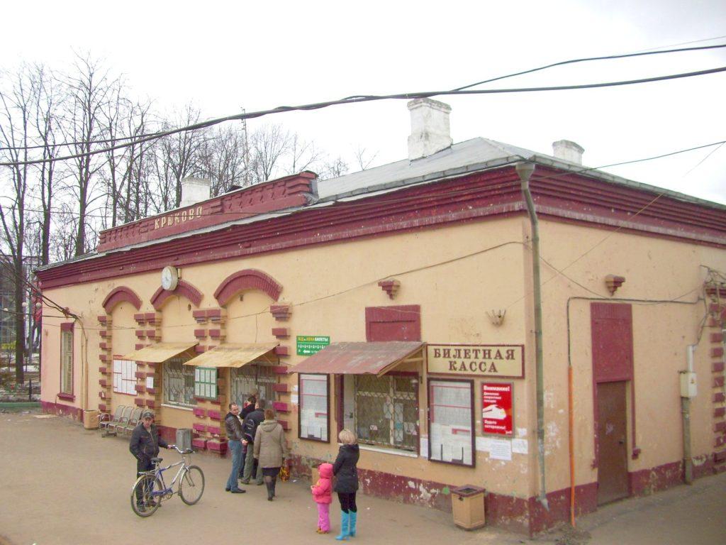 Железнодорожный вокзал «Крюково» (Зеленоград)
