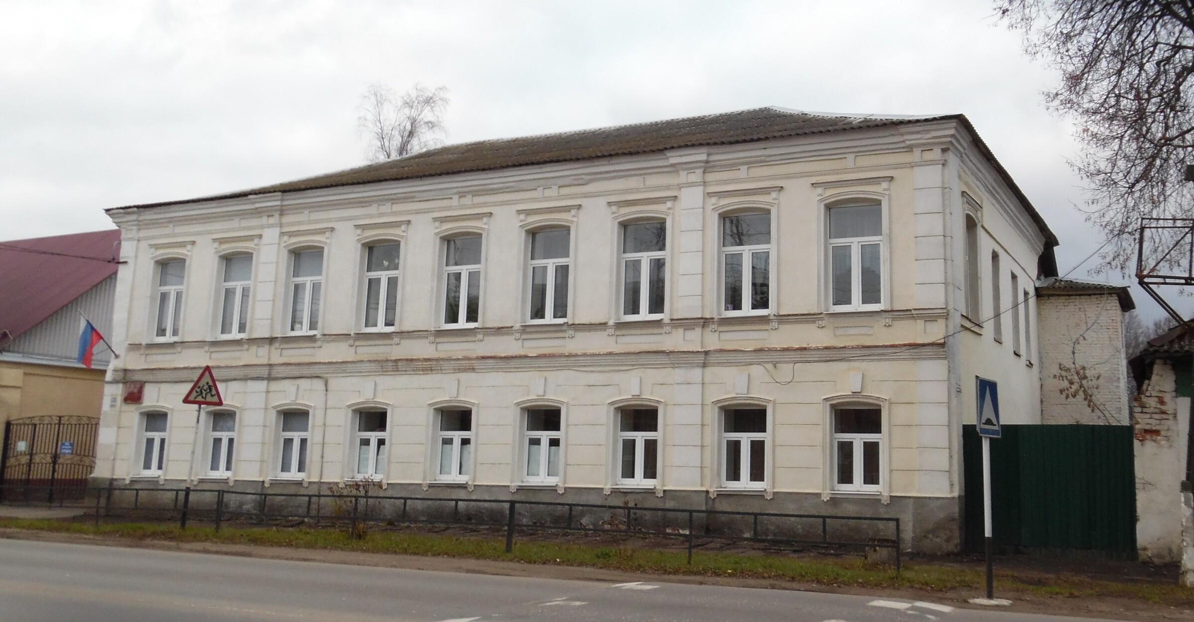 Усадьба Капыриных (Боровск)