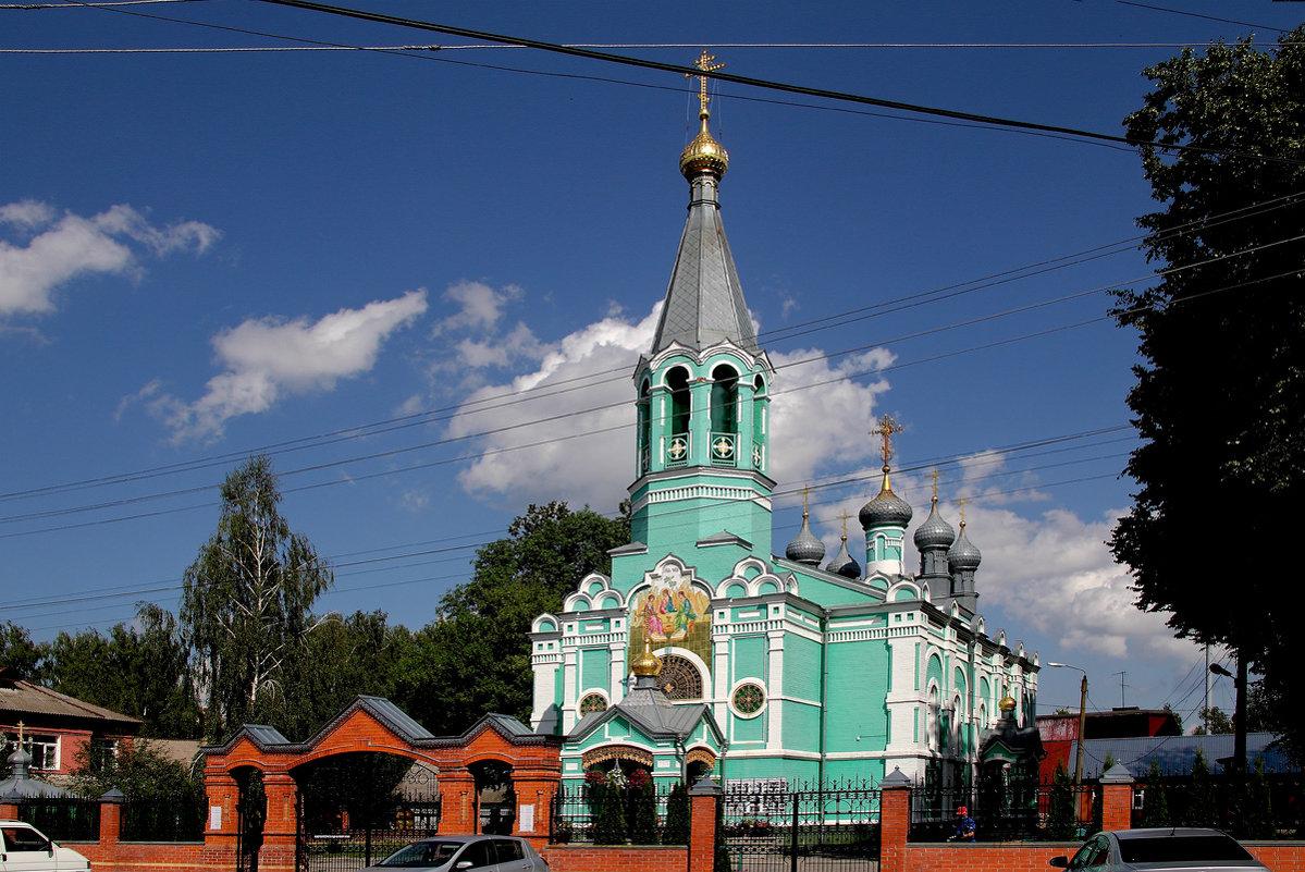 Свято-Троицкая церковь (Новозыбков)