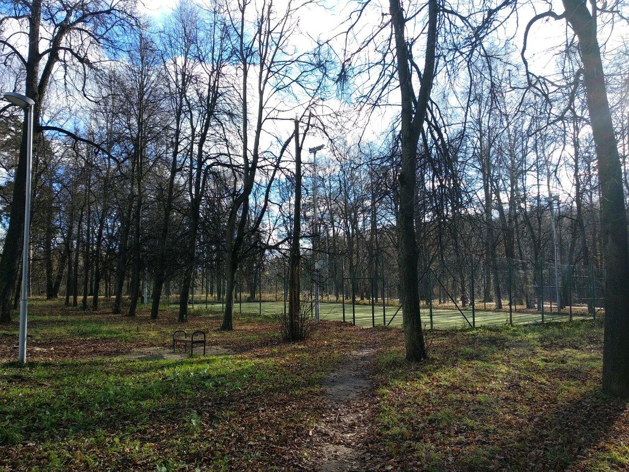 Герценский парк (Москва)