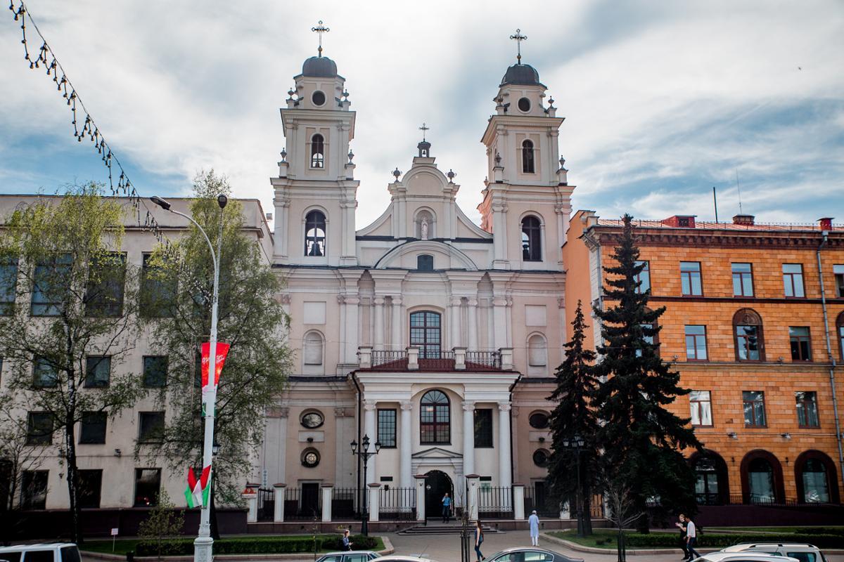 Архикафедральный костёл Наисветлейшей Девы Марии (Минск)