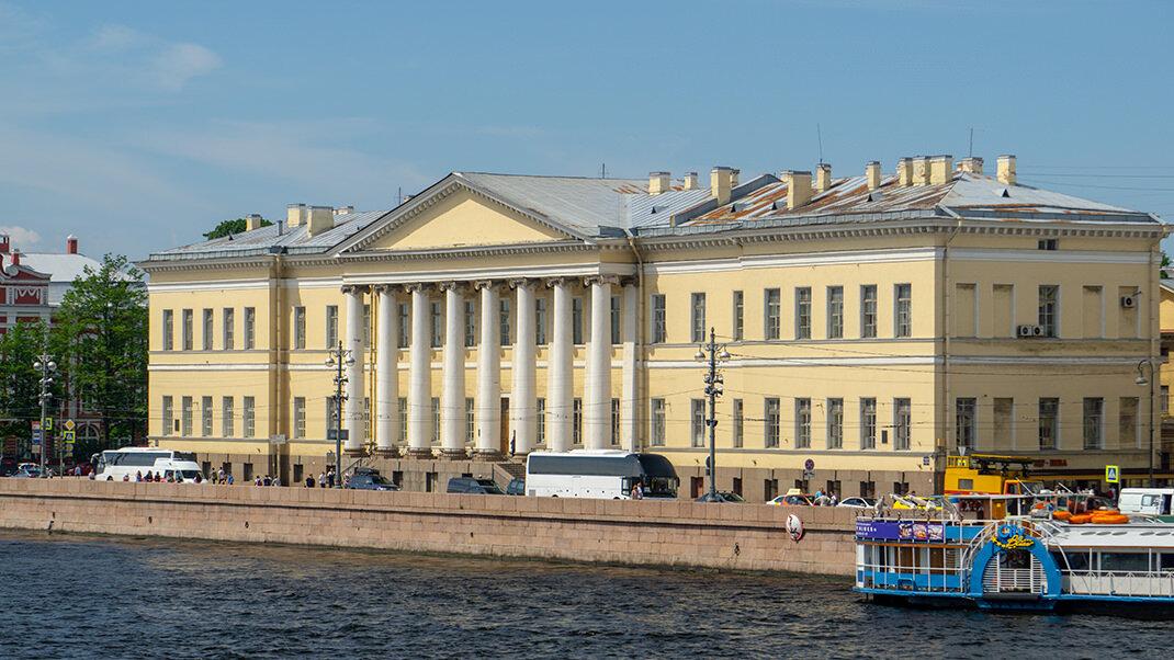 Здание Академии наук (Санкт-Петербург)