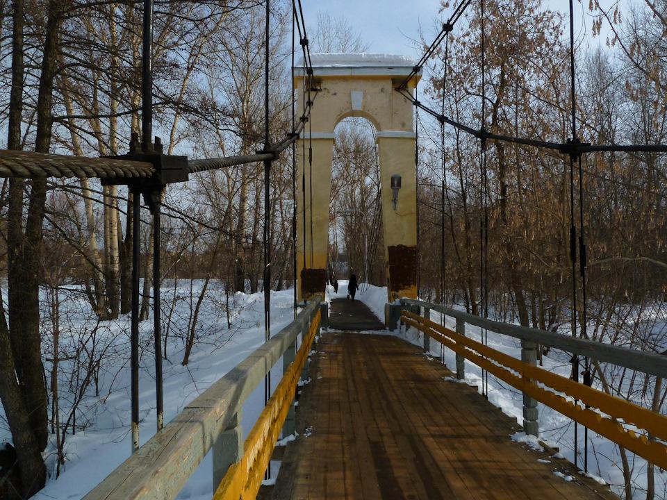 Висячий мост (Саров)