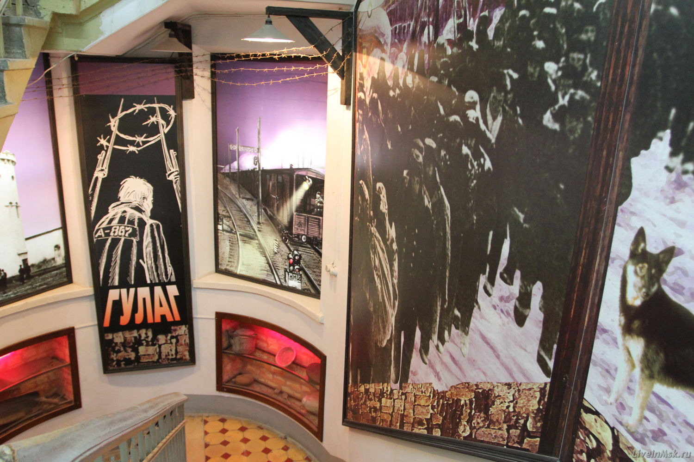 Музей творчества и быта в ГУЛАГе (Москва)