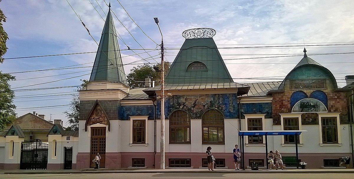 Музей «Градостроительство и быт Таганрога» (Таганрог)