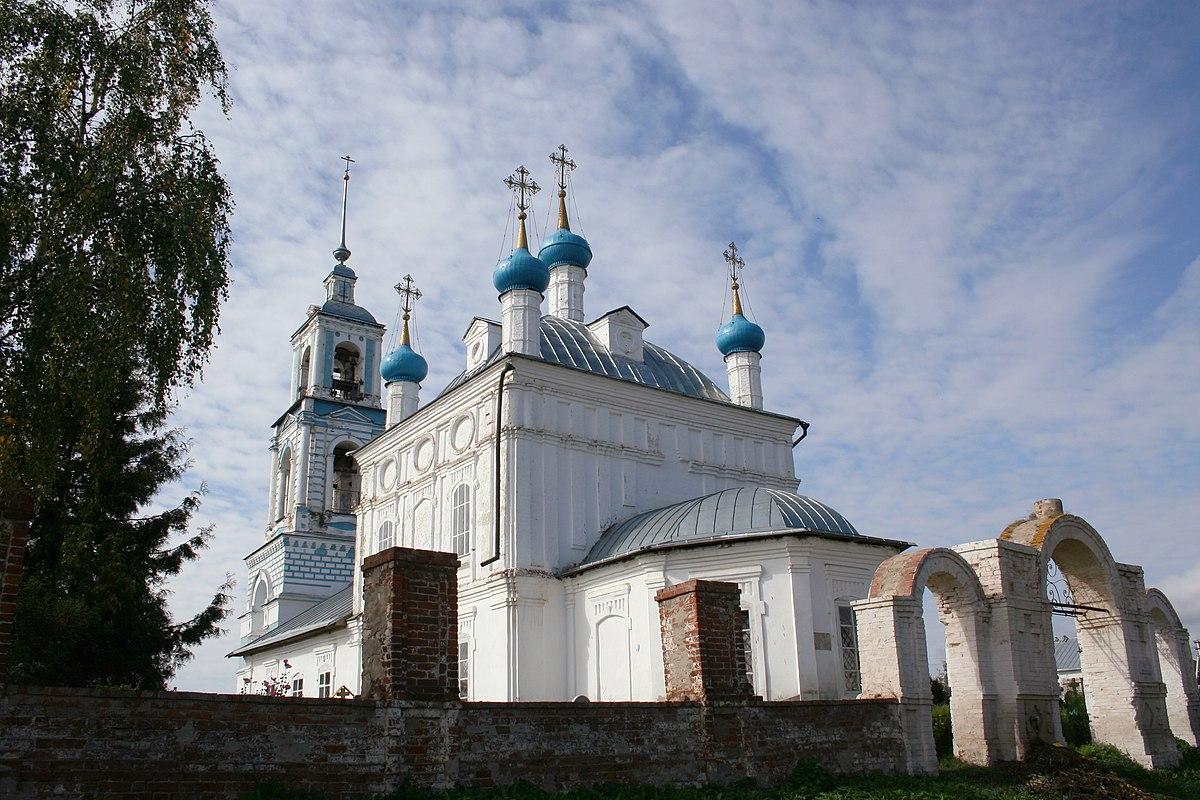 Церковь Рождества Пресвятой Богородицы в Городище (Переславль-Залесский)