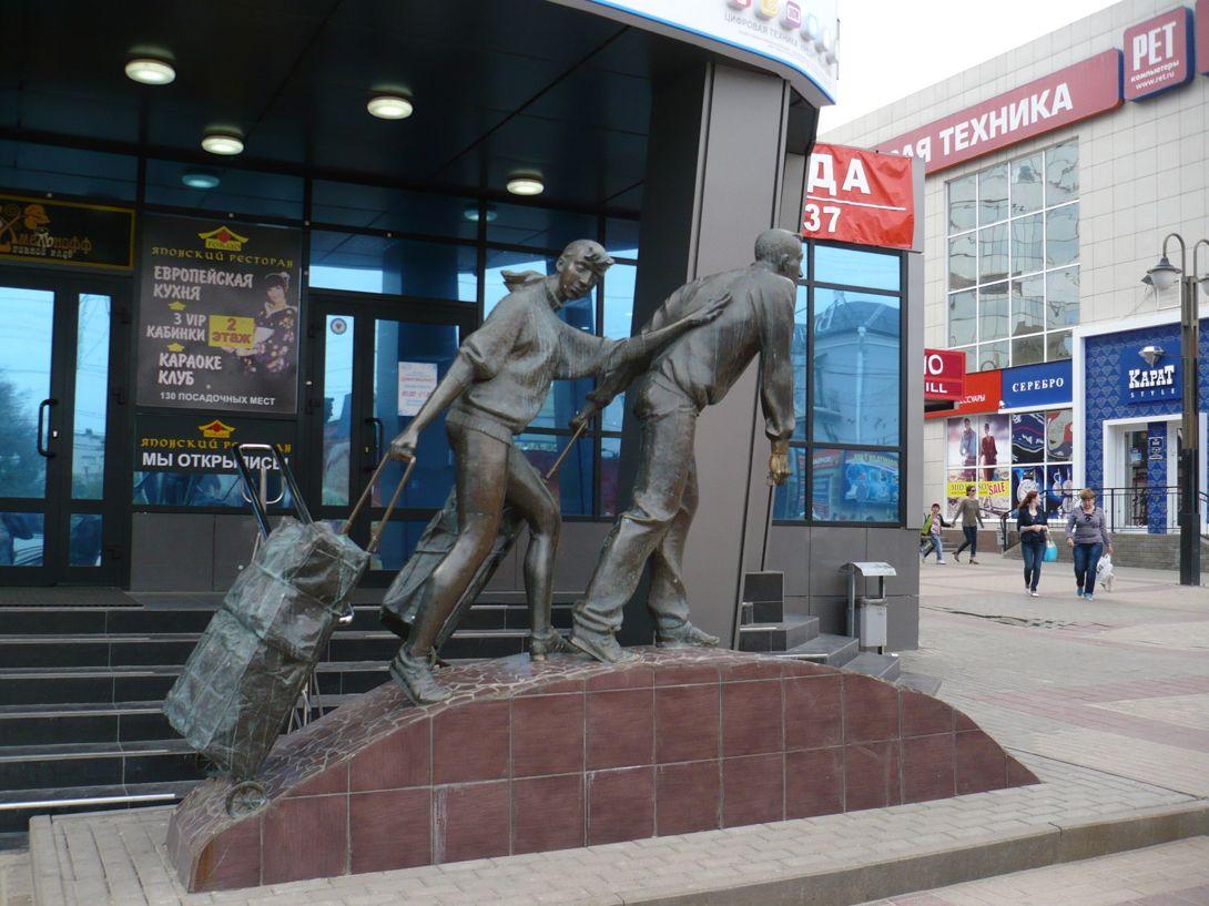 Памятник Челнокам (Белгород)