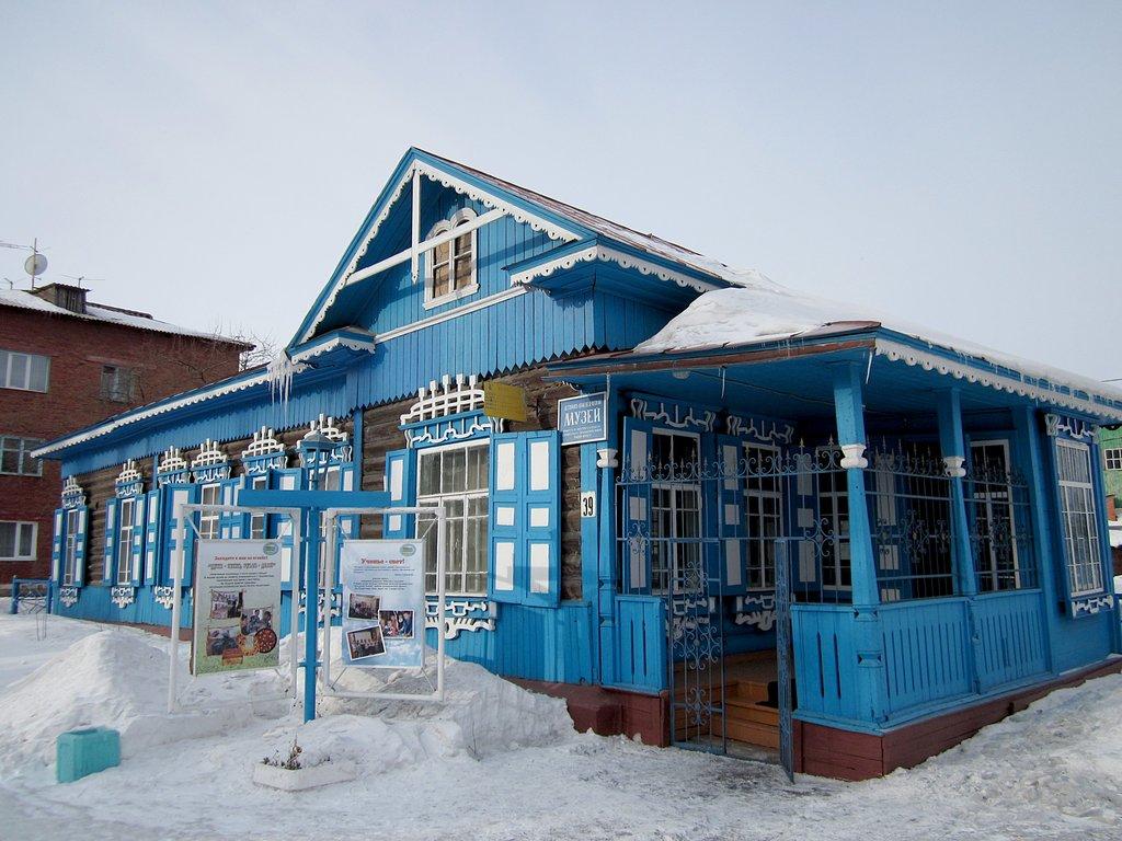 Калачинский историко-краеведческий музей (Омская область)