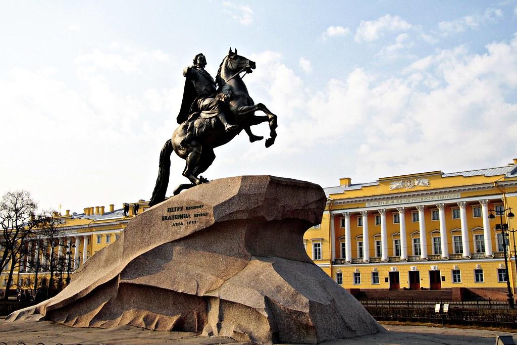 Памятник Петру I «Медный всадник» (Санкт-Петербург)