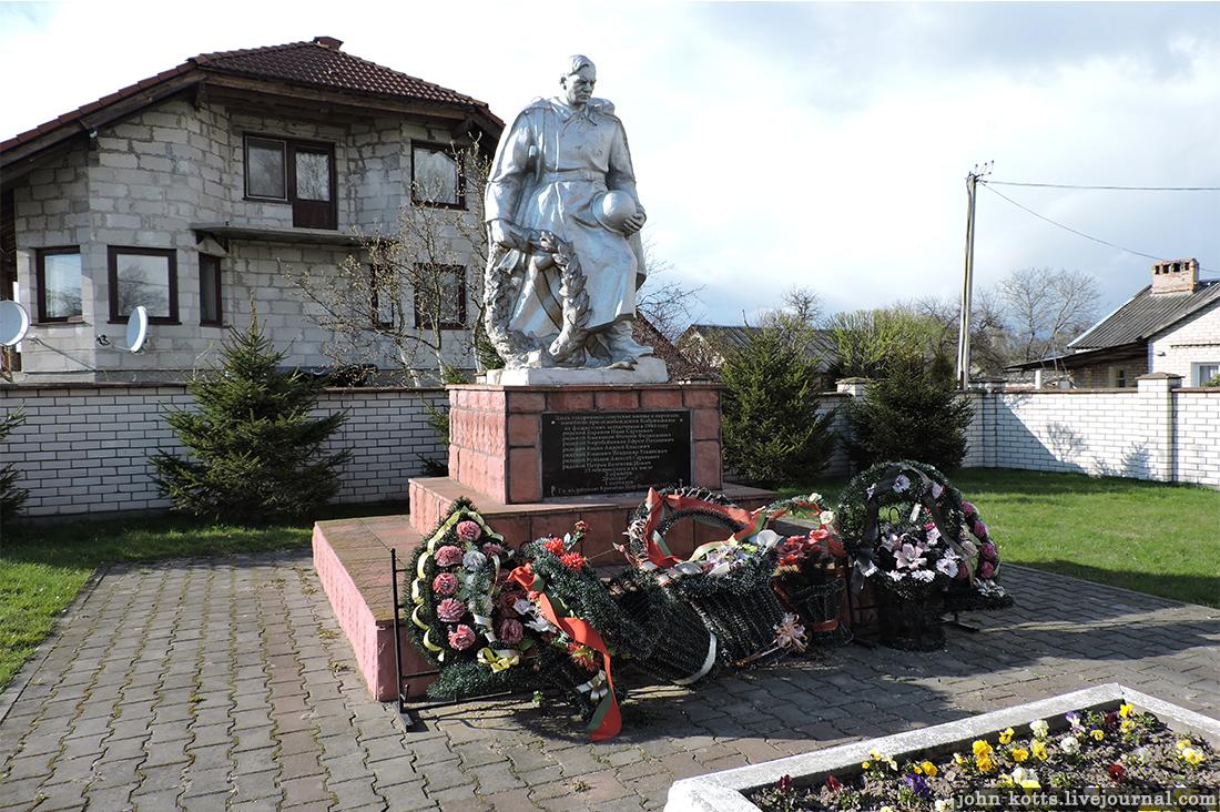 Памятник партизанам Кобринщины (Кобрин)