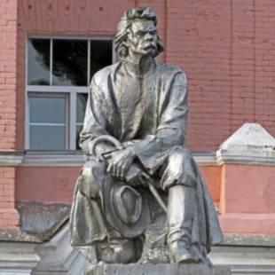 Памятник А. М. Горькому (Борисоглебск)