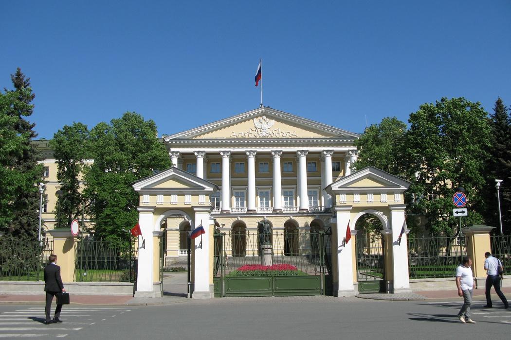 Музей «Смольный» (Санкт-Петербург)