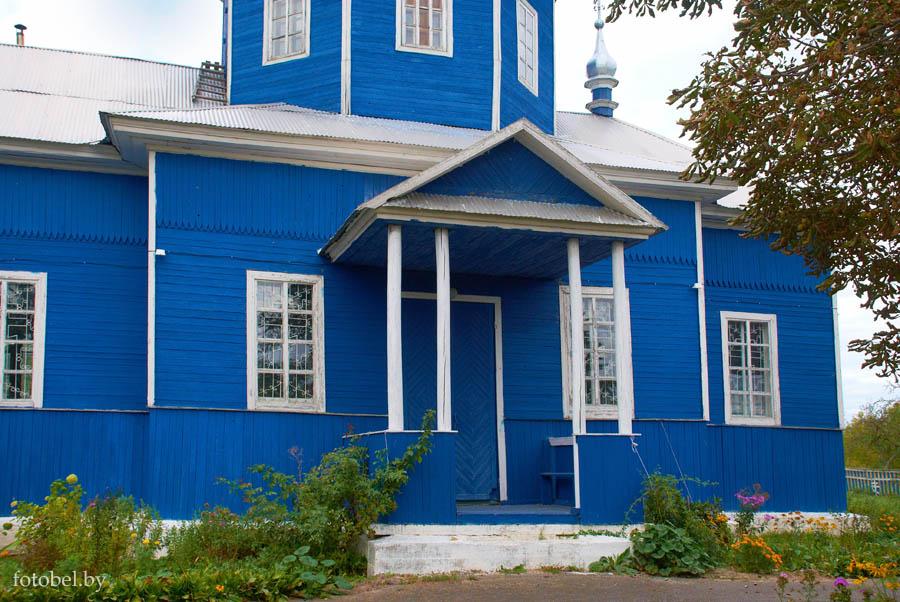 Церковь Троицы Живоначальной (Дворец) (Рогачёв)