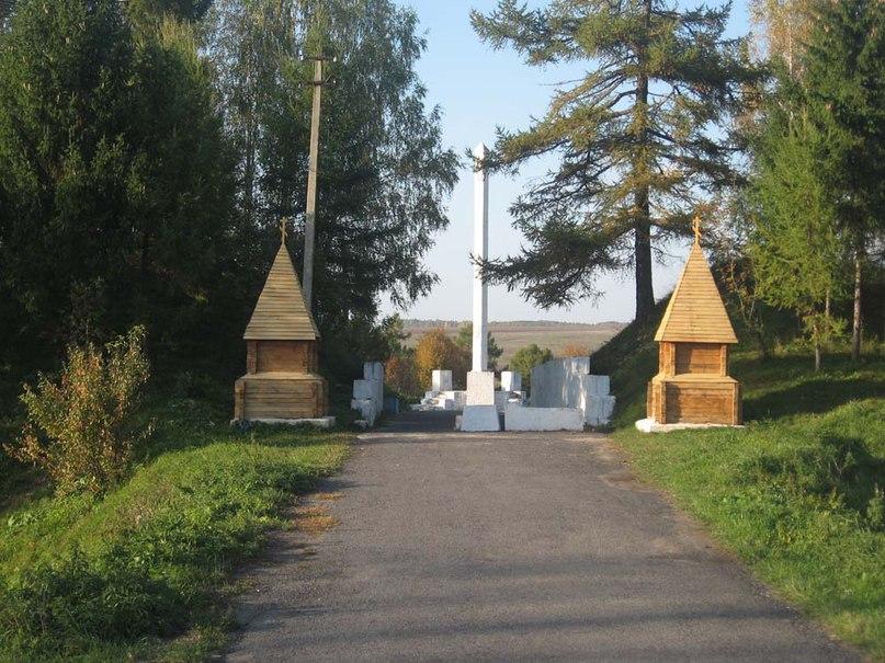 Одоевское городище (Одоев)