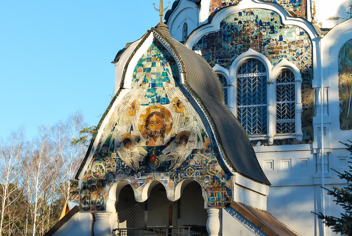 Церковь Спаса Нерукотворного Образа (Пушкино)