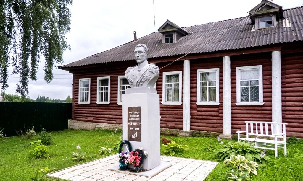 Музей адмирала Корнилова (Старица)