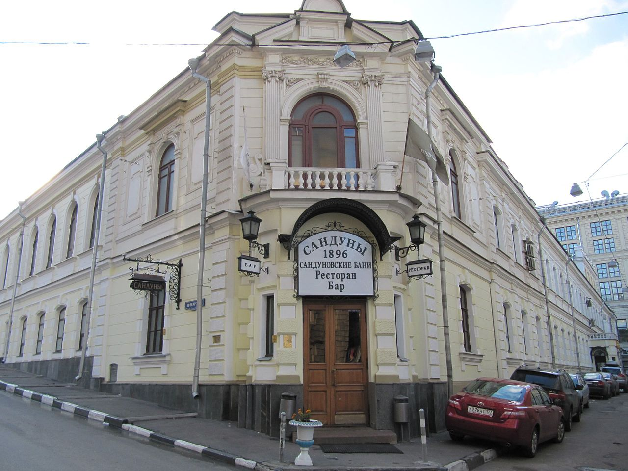 Здание Сандуновских бань (Москва)