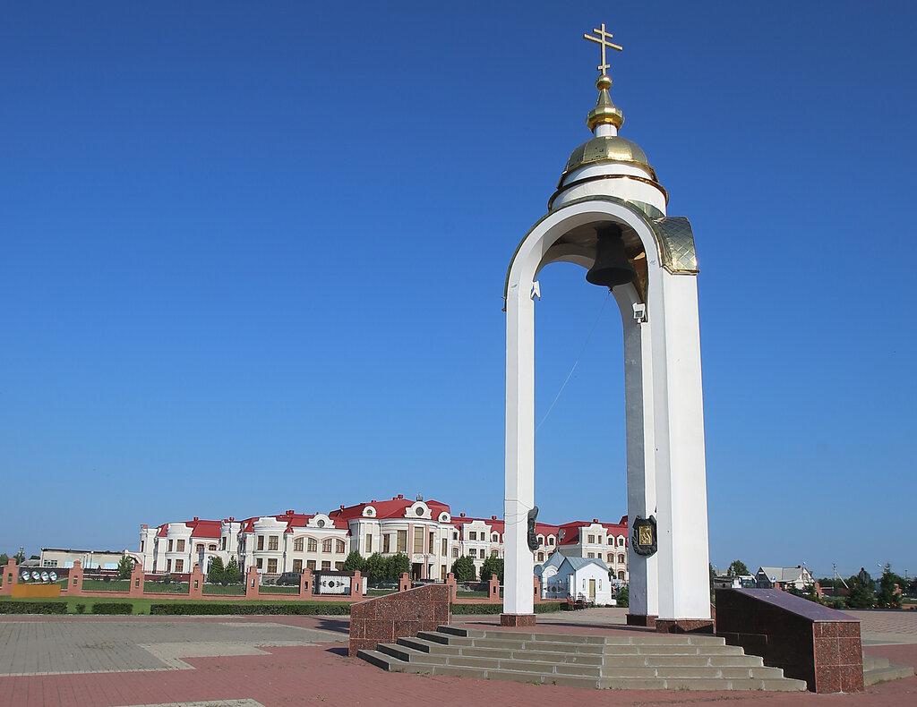Колокол единения трёх братских народов (Прохоровка)